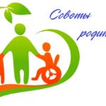Рекомендации родителям, имеющих детей с нарушением зрения